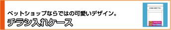 �`���V���P�[�X