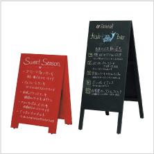 店舗看板に 黒板スタンド
