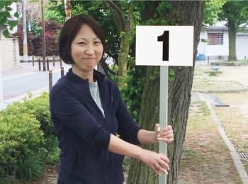 駐車場 番号プレート
