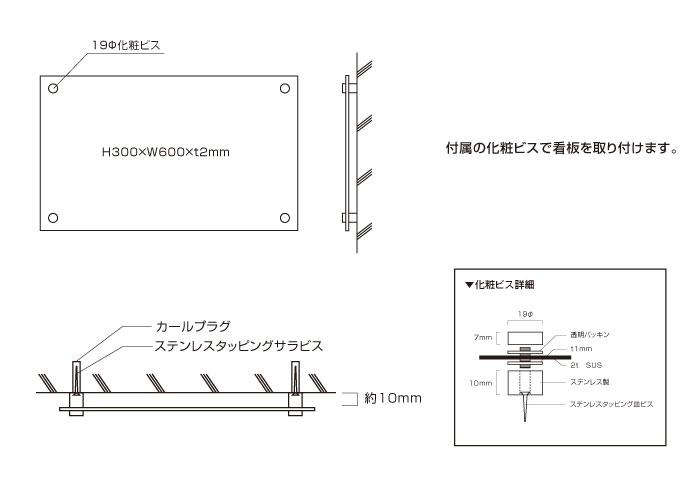 長方形 名称看板