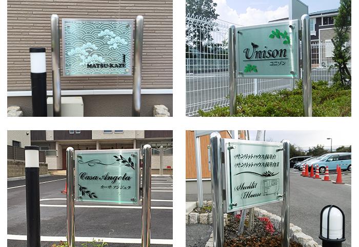 ステンレスガラス看板 ステンレス製の看板