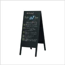 木製黒板スタンド