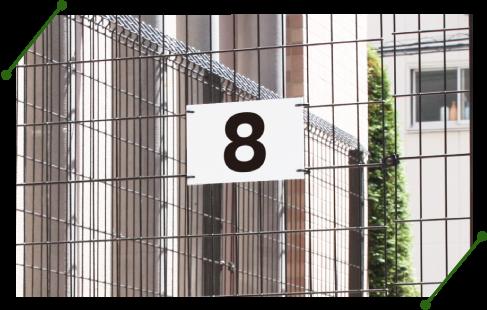 駐車場 番号 表示